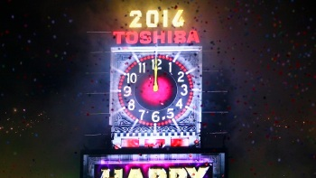 The clock strikes midnight at the Times Square New Year's Eve celebration on Dec. 31, 2015, in New York.  Back then, 2016 was a year full of hope. Now it's the year of Trump, Harambe and Prince's death. (AP file)